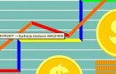 Wysokie sprzedaże na rynku nTLD