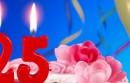 25 lat domeny .pl!
